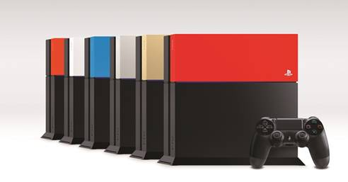 ps4 faceplate
